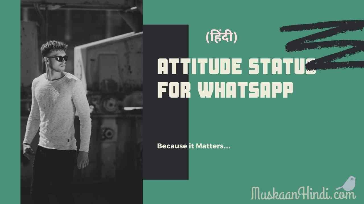 Attitude Status Thumbnail here
