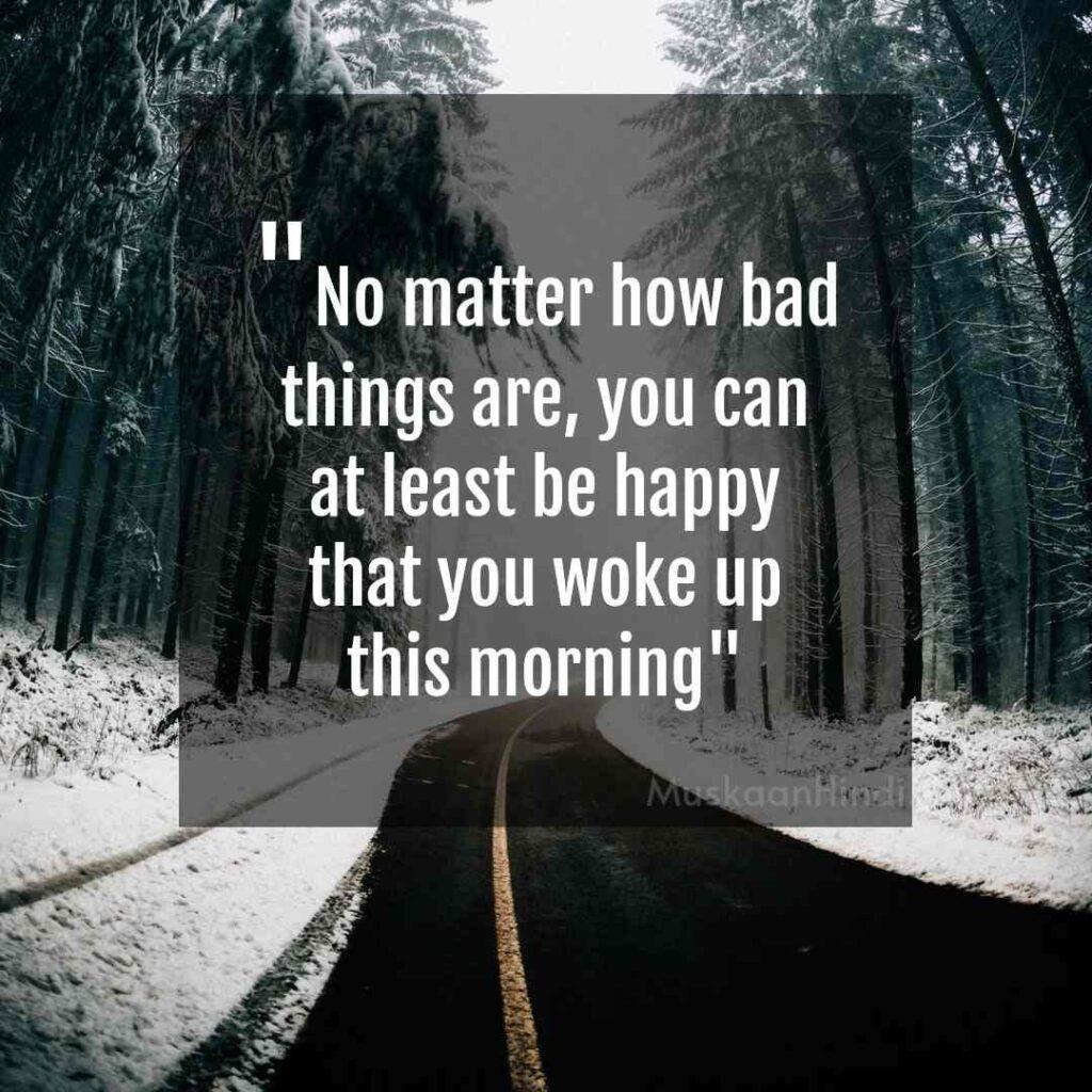 Destiny Morning Quotes