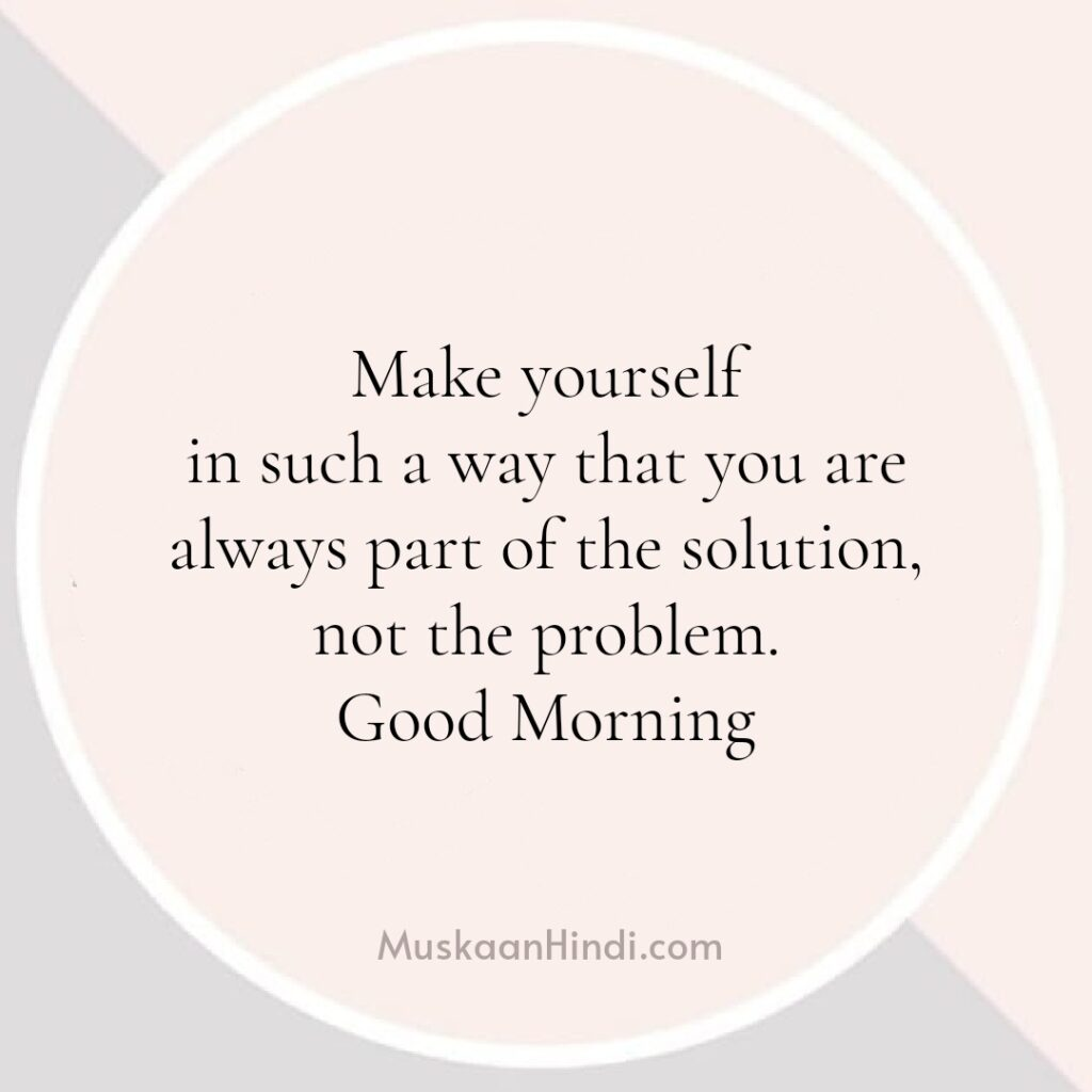 Good Morning Image with 2 line Quote