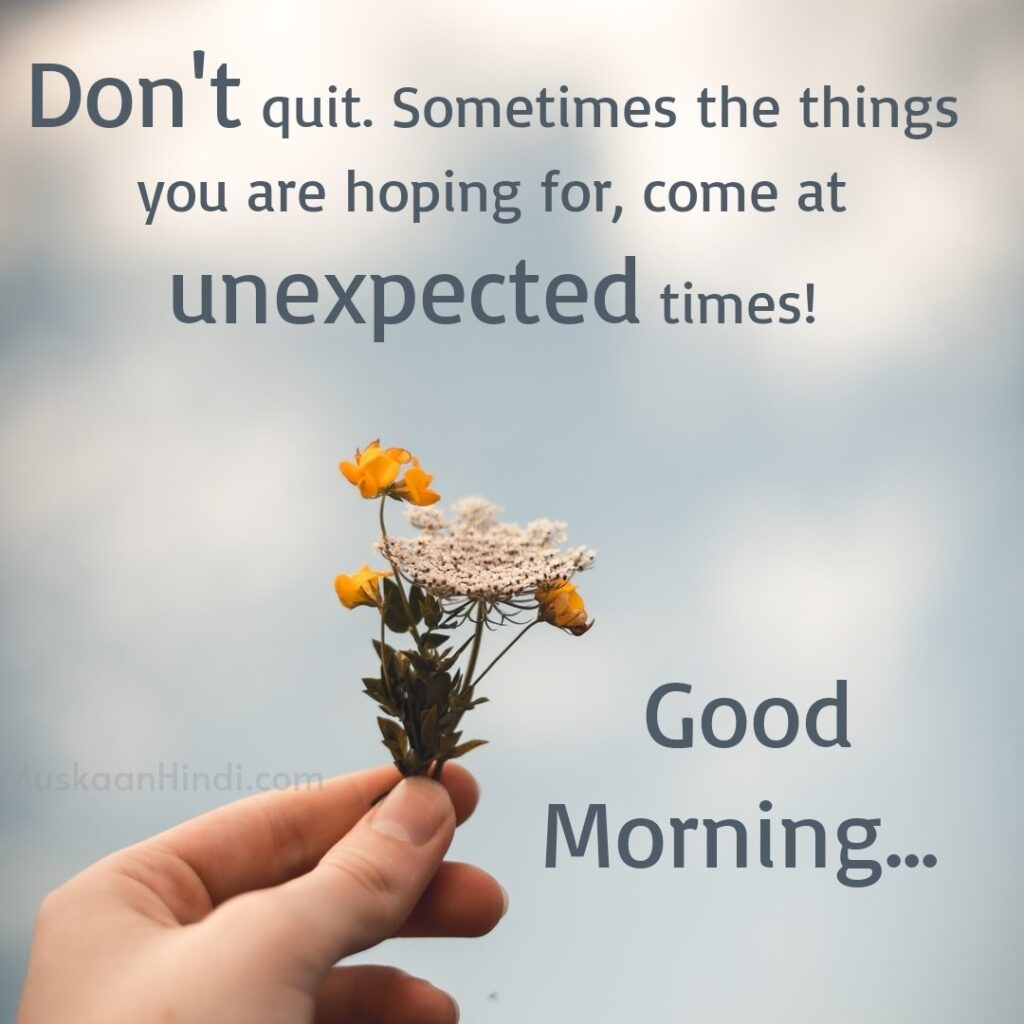 Good Morning Quotes English