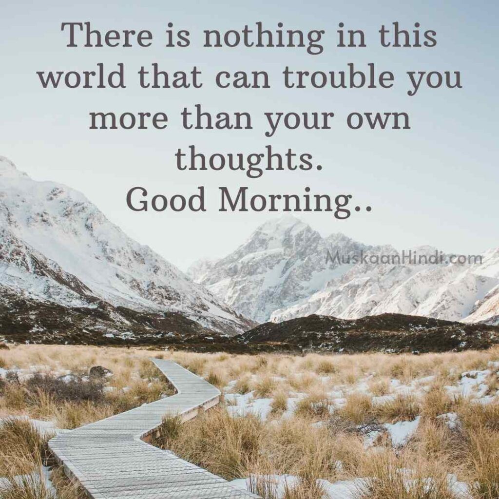 Good Morning Thoughts Quote