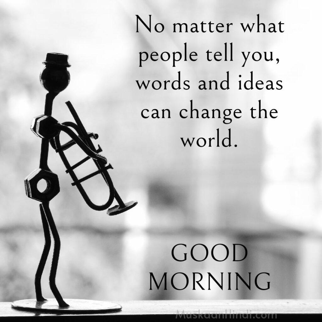 Inspiring Morning Quote