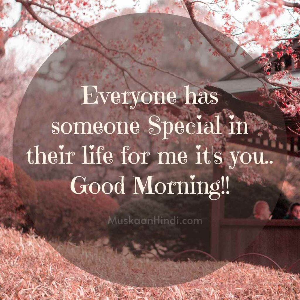 Love Morning Quotes Wishes