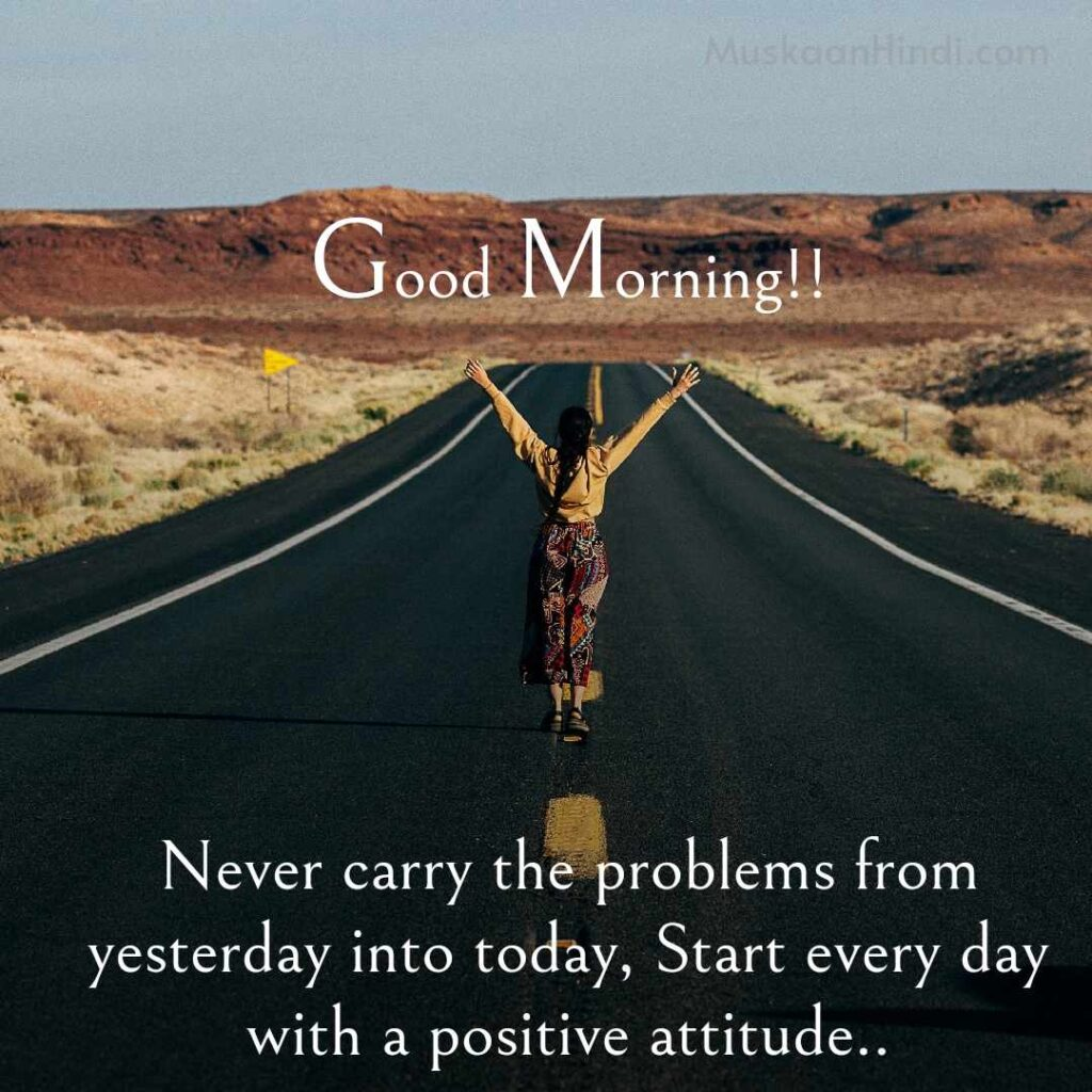 Positive Thinking Morning Quotes