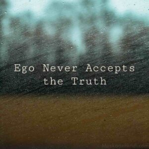 True lines about ego