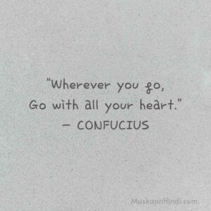 confusious quotes about life