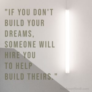 life lessons quote about dream