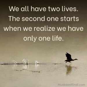 quotes about self realization